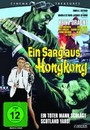 Ein Sarg Aus Hongkong - Cinema Treasures