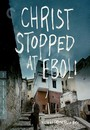 Christ Stopped At Eboli - 2 DVD Criterion Collection