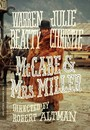 McCabe & Mrs. Miller - 2 Disc Criterion Collection