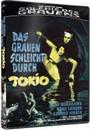 Das Grauen Schleicht Durch Tokio - Blu-Ray Disc + DVD - Die Rache Der Galerie Des Grauens