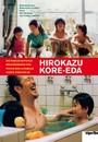 Hirokazu Kore-Eda - Trigon Collection Box
