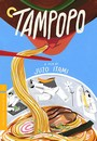 Tampopo - 2 Disc Criterion Collection