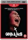 Ganja & Hess - Blu-Ray Disc + DVD Combo