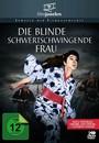 Die Blinde Schwertschwingende Frau - DDR-Kinofassung + Extended Version - 2 Disc Special Edition