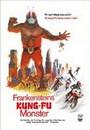 Frankensteins Kung-Fu Monster - Blu-Ray Disc + DVD Mediabook